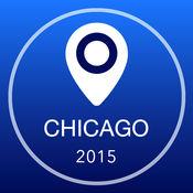 芝加哥离线地图+城市指南导航,旅游和运输 2.5