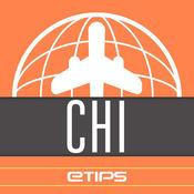 芝加哥旅游攻略、伊利诺伊州 3.0.17