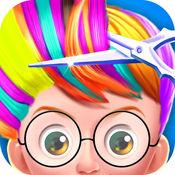 儿童美发沙龙 - 理发游戏 1