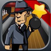 主销保龄球反击 - Kingpin Bowling Strikes Back! 1