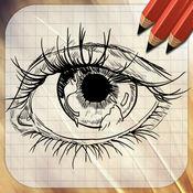 要画什么,动漫眼睛 1