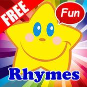 Rhymes Words: 在线英语课程免费 1