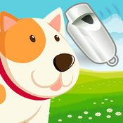 Clicker的狗哨 1.1