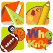 WhoKnows(匯集點) 1.1.3