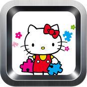 小猫拼图 1