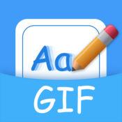 GIF文字秀 - 让你的文字动起来 1