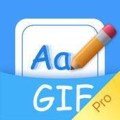 GIF文字秀 Pro - 让你的文字动起来 1