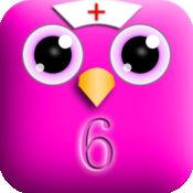数码小鸟 1.1