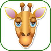 长颈鹿 - 动画长颈鹿贴纸键盘 1