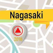 Nagasaki 离线地图导航和指南 1