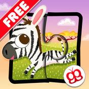 儿童拼图123 - 野生动物篇免费版 -儿童最快乐的学习游戏 2.