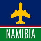 納米比亞旅游攻略、游记攻略 1