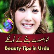 美容秘诀 - 时尚的头发,皮肤和美容秘诀 1.2