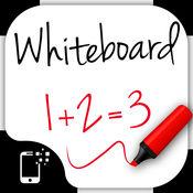 白板为孩子们 1.5