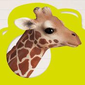 我是谁?发现野生动物 1.0.5