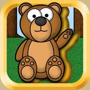 儿童动物游戏:谜语HD  - 对于教育 1.5