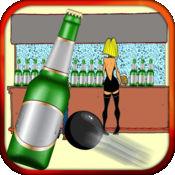 歇工的啤酒瓶游戏 1