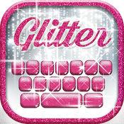 闪光 键盘 主题 - 有光泽的 键盘 设计 同 发光 背景 和 字