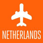 荷兰旅游攻略 1.1