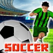 移动足球明星世界联赛 1