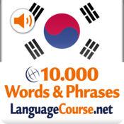 韩语 词汇学习机 – 한국어词汇轻松学 2.4.4