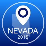 内华达州离线地图+城市指南导航,景点和运输 2.5