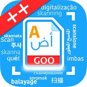 咕 光学字符识别 扫描 转换器应用 + 扫描和 翻译 图片 中的任何 语言 文字
