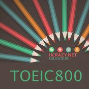 Toeic 800 英単語:  小学, 中学 向けい, 単語, 発音, 文法