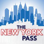 纽约通行卡 - 旅游指南 3.1.5