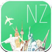 新西兰 飞与驱动 1