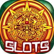 Kukulkan Doom Las Vegas Casino Slots - 疯狂挑战赢好礼