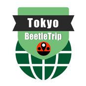 东京旅游指南地铁日本甲虫离线地图 Tokyo travel guide an