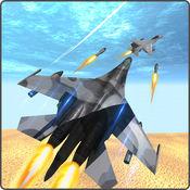 现代作战空中争斗 2