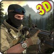 现代突击队狙击手:一线战斗的战争射击游戏 1.1