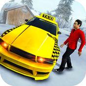现代疯狂的出租车司机:小山驾驶模拟 1.1