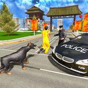 现代警察:犯罪的市税 1