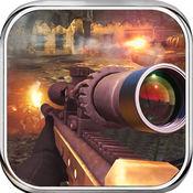 现代狙击手刺客终极3d 1