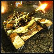 現代坦克戰爭3D - 對敵方裝甲世界大戰現代坦克戰 1.0.2