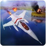 現代戰爭機器3D - 戰鬥機戰機世界 1