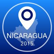 尼加拉瓜离线地图+城市指南导航,景点和运输 2.5