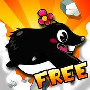 鼹鼠向前冲免费版 1.1