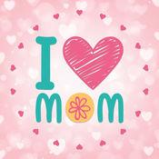 我爱你妈妈 母亲节快乐 照片编辑器 添加令人惊艳的贴纸 边