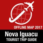 Nova Iguacu 旅...