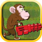 猴子战斗恐龙 - 野兽战斗防御 - 高级 1