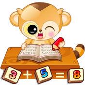 猴子学数学 1