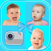 宝宝照片拼贴创造者 – 制作可爱的新生照片网格拼贴同相框为孩子们的