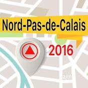 Nord Pas de Calais 离线地图导航和指南 1