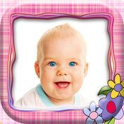 宝宝 相框 对于 ...
