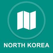 北朝鲜 : 离线GPS导航 1