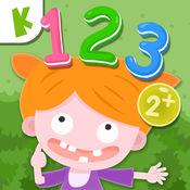阶梯数学2+:宝宝学数字儿童益智游戏 2